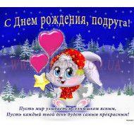 Картинка открытка №1 фото цена