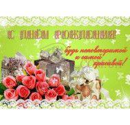 Картинка открытка №3 фото цена