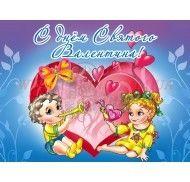 Картинка День Святого Валентина №20 фото цена