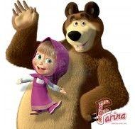 Картинка Маша И Медведь №13 фото цена