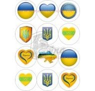 Набор картинок Украина №3