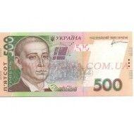 Картинка деньги №3