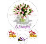 """Картинка """"8 Марта"""" №1"""
