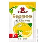 Краситель сухой Украса 5г. Желтый фото цена