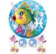 Картинка Рыба детская