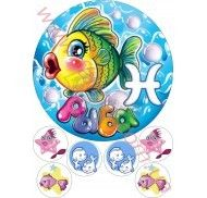 Картинка Рыба детская фото цена