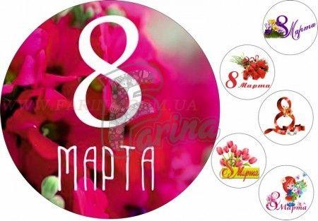 """Картинка """"8 Марта"""" №3< фото цена"""