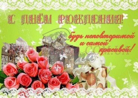 Картинка открытка №3< фото цена