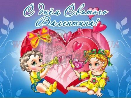 Картинка День Святого Валентина №20< фото цена