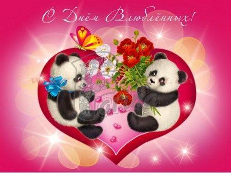 Картинка День Святого Валентина №23< фото цена