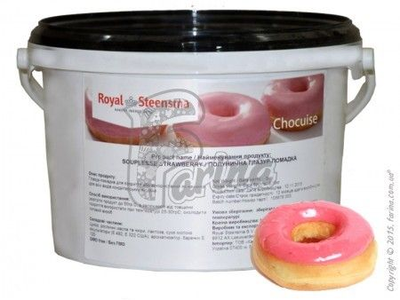 Помадка кондитерская клубничная Royal Steensma Souplesse Strawberry 3 кг.< фото цена