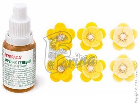 Краситель гелевый пищевой Украса желтый 25г.< фото цена