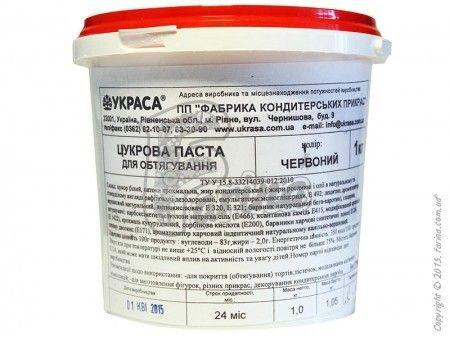 Мастика кондитерская Украса красная 1 кг< фото цена