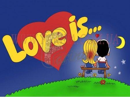 Картинка love is №1< фото цена