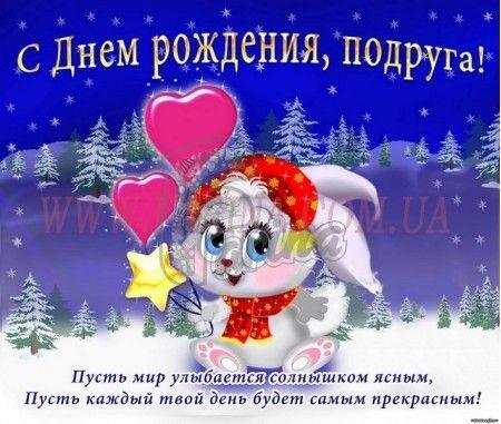 Картинка открытка №1< фото цена