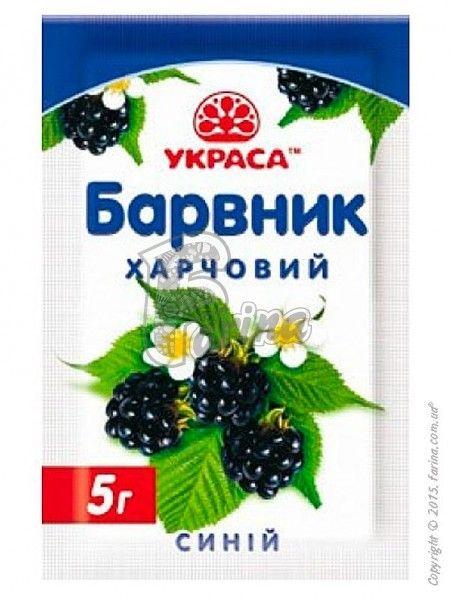 Краситель пищевой сухой  Украса Синий 5 г< фото цена