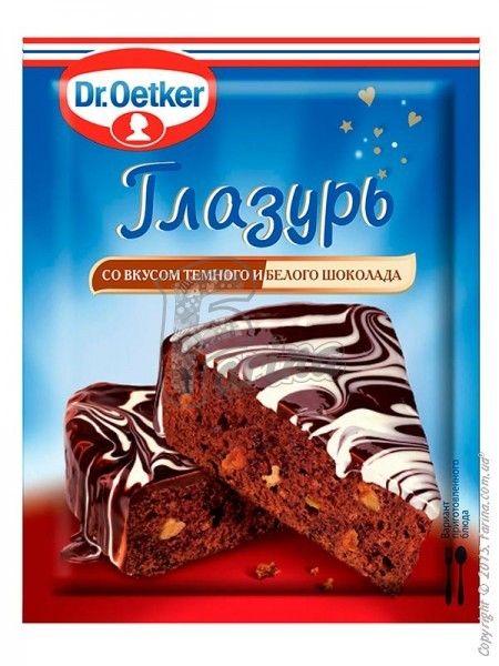Глазурь черный и белый шоколад Dr. Oetker 100г< фото цена