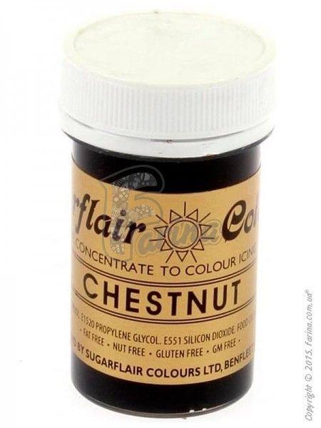 Краситель пастообразный пищевой SugarFlair extra Chestnut каштан 25г.< фото цена