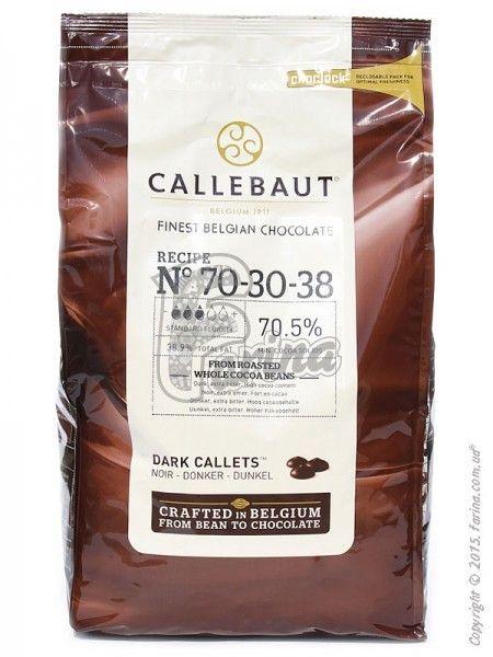 Шоколад черный &quot;Callebaut Strong&quot; 70,5 % какао, каллеты 2,5 кг< фото цена