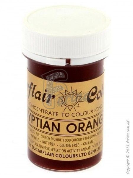 Краситель пастообразный пищевой SugarFlair Egyptian Orange Египетский оранжевый 25г.< фото цена
