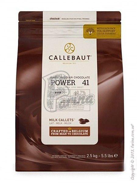 Шоколад молочный Callebaut Power 41 какао 40,7% < фото цена