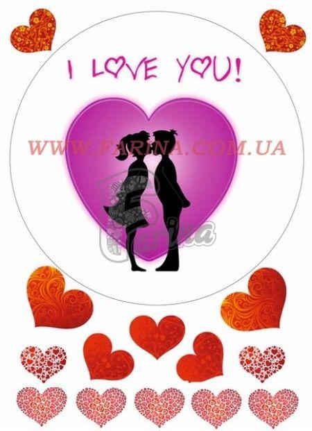 Картинка День Святого Валентина №15< фото цена