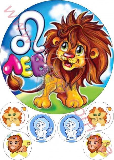 Открытка по имени лева, милые пары без