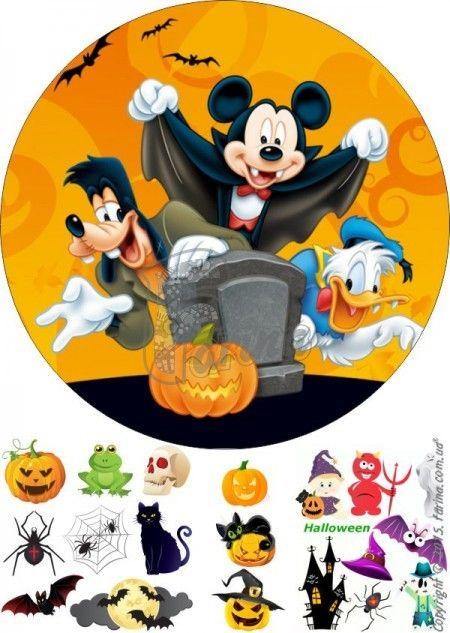 Картинка Halloween №7< фото цена
