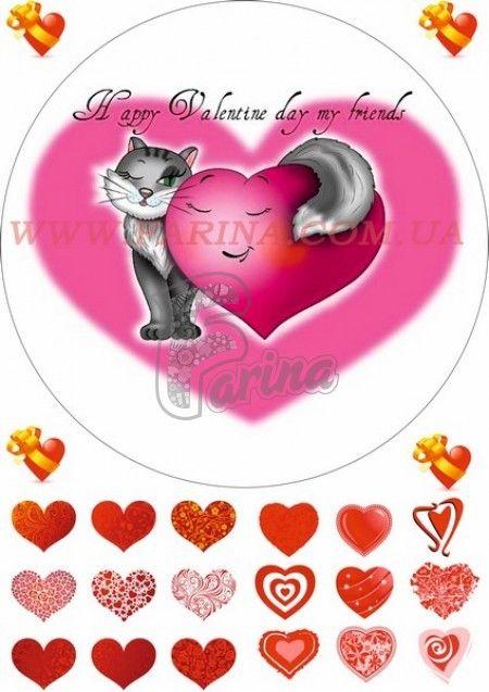 Картинка День Святого Валентина №2< фото цена